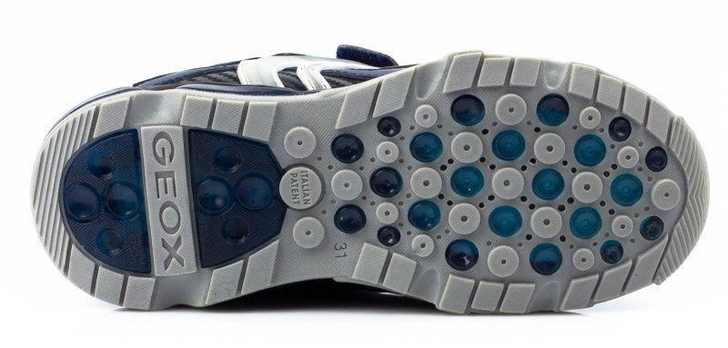Geox Кроссовки  модель XK5200 купить в Интертоп, 2017