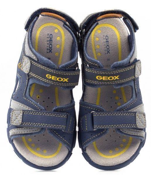 Сандалии детские Geox STRADA XK5201 цена обуви, 2017