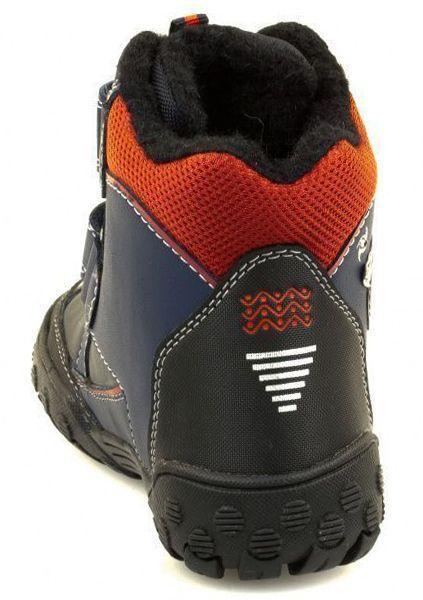 Ботинки детские Geox B GULP B B. ABX A - DBK XK5391 цена обуви, 2017