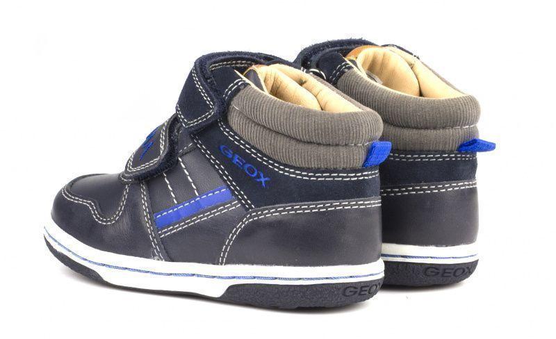 Geox Ботинки  модель XK5401 размеры обуви, 2017