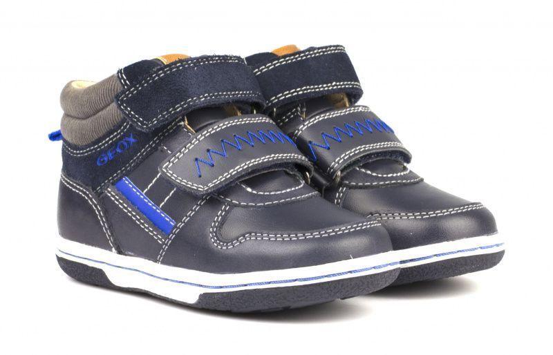 Geox Ботинки  модель XK5401 цена обуви, 2017