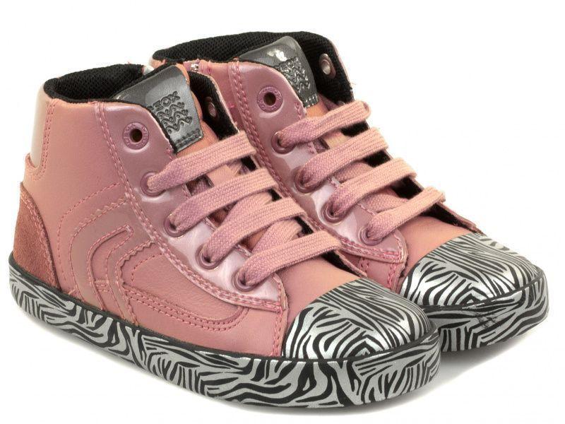 Купить Ботинки для детей Geox B KIWI G. D - NAP+PRL.SYN.PAT XK5409, Розовый