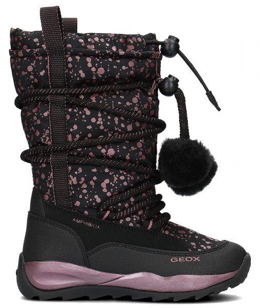 Купить Сапоги детские Geox J ORIZONT G. ABX B - PR.NY+DBK XK5454, Розовый