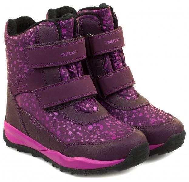 Купить Сапоги детские Geox J ORIZONT G. ABX D - NY ST+DBK XK5455, Розовый