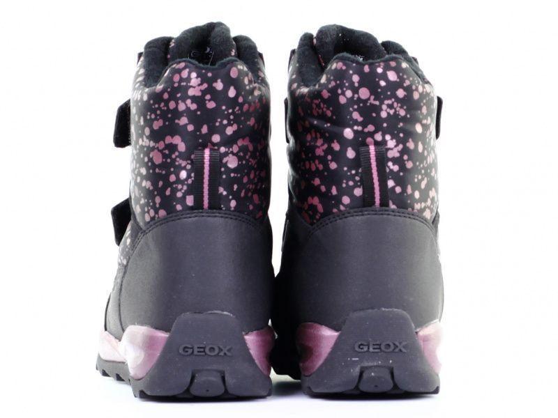 Сапоги детские Geox J ORIZONT G. ABX D - PR.NY+DBK XK5456 размеры обуви, 2017