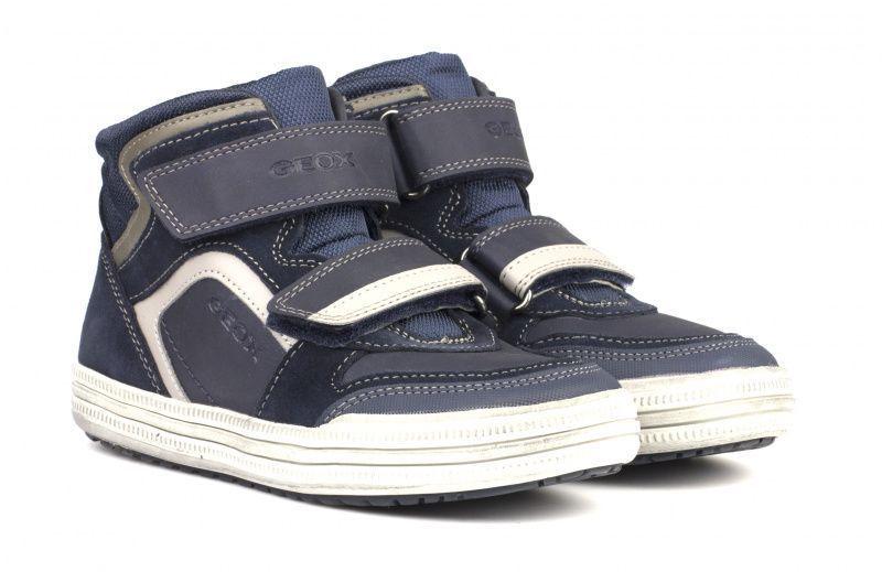 Geox Ботинки  модель XK5467 цена обуви, 2017