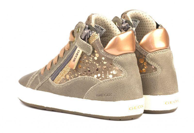 Ботинки для детей Geox J WITTY B - PULL UP+MET.GOA.SU XK5469 продажа, 2017