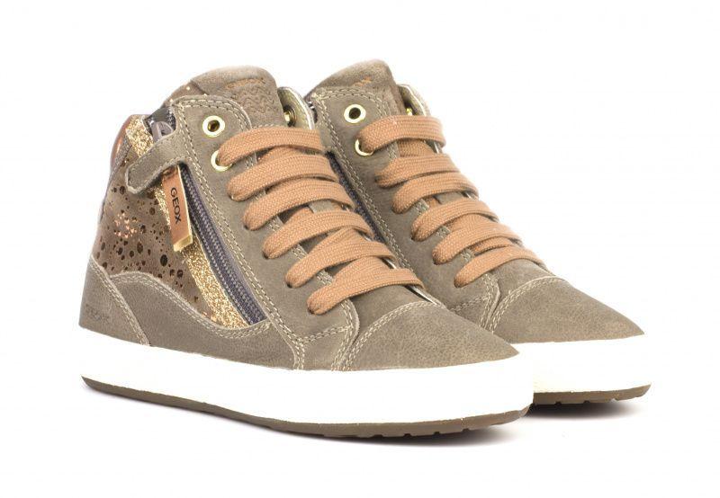 Ботинки для детей Geox J WITTY B - PULL UP+MET.GOA.SU XK5469 размеры обуви, 2017