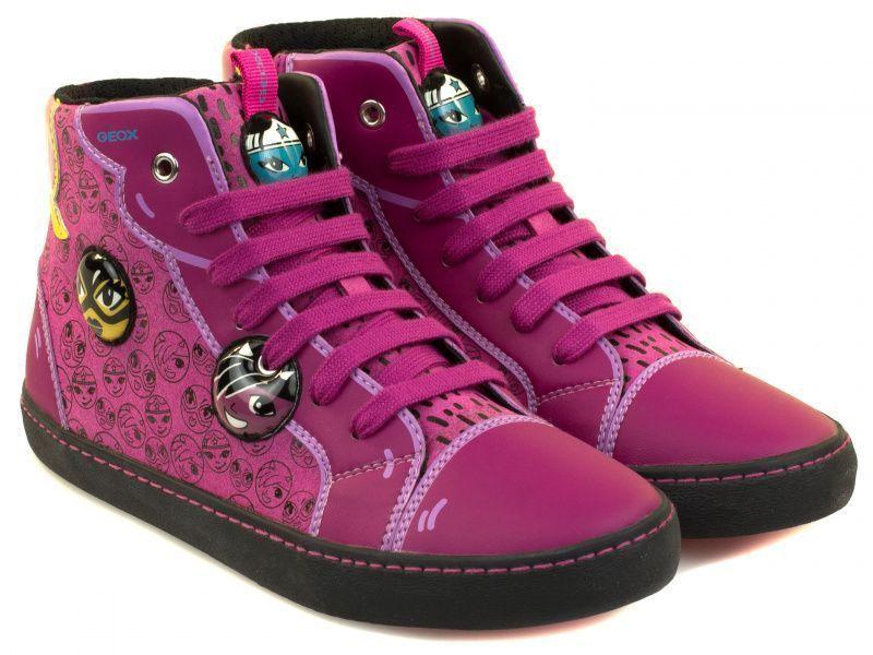Купить Ботинки для детей Geox J KIWI G. A - SYNT.SUEDE+GBK XK5471, Розовый