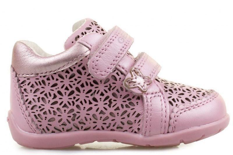 Купить Ботинки детские Geox ботинки XK5543, Розовый