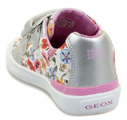 Напівчеревики  для дітей Geox B KIWI G. B - PR.CANV+MET.SYN B72D5B-0AWBN-C1000 ціна взуття, 2017