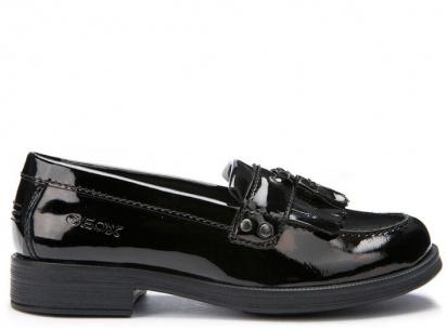Туфлі  дитячі Geox J4449A-00066-C9999 вартість, 2017