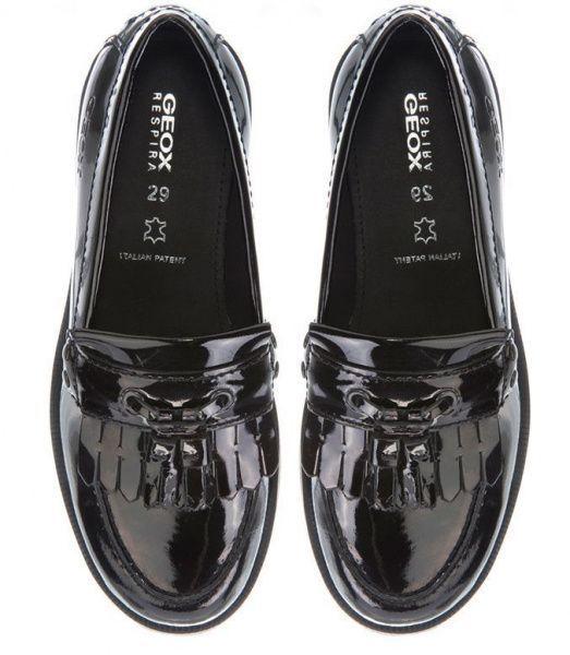 Туфлі  дитячі Geox J4449A-00066-C9999 купити взуття, 2017