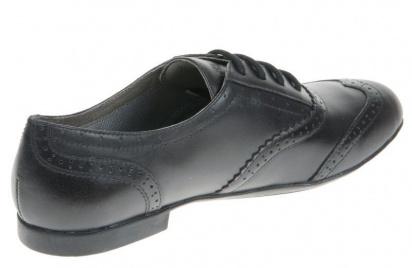 Туфлі  для дітей Geox J PLIE' A - SMO.LEA J5455A-00043-C9999 купити в Iнтертоп, 2017