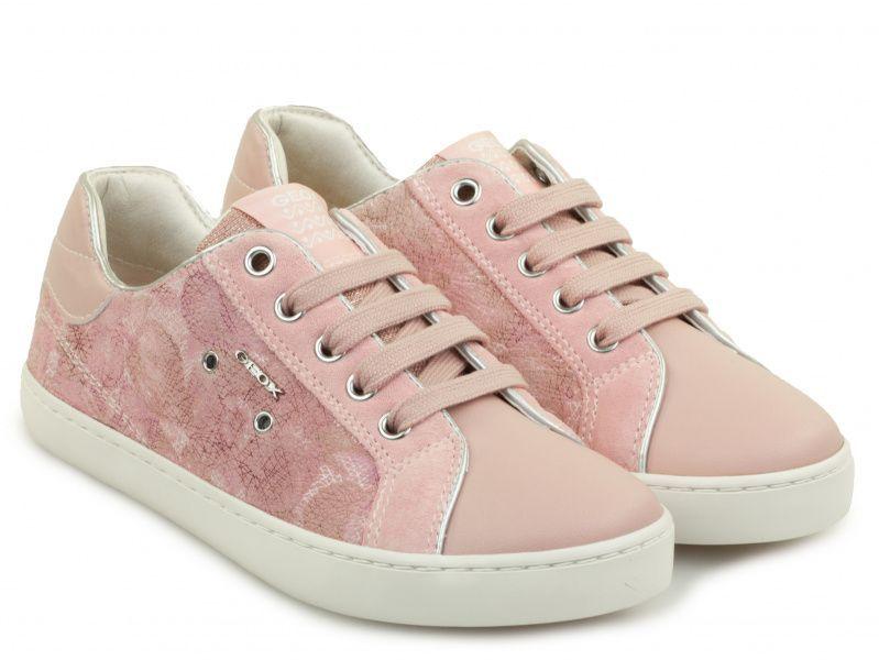 Купить Полуботинки для детей Geox J KIWI G. G - MET.GOA.SUE+TEXT XK5651, Розовый