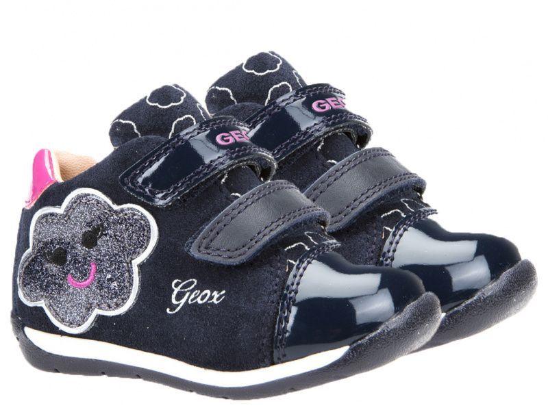 Ботинки для детей Geox B EACH GIRL XK5659, Многоцветный  - купить со скидкой