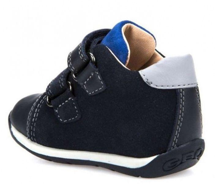Ботинки для детей Geox B EACH BOY XK5660 брендовая обувь, 2017
