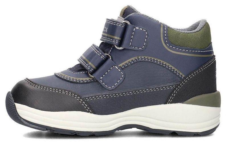 Ботинки детские Geox B NEW GULP BOY B ABX XK5667 модная обувь, 2017