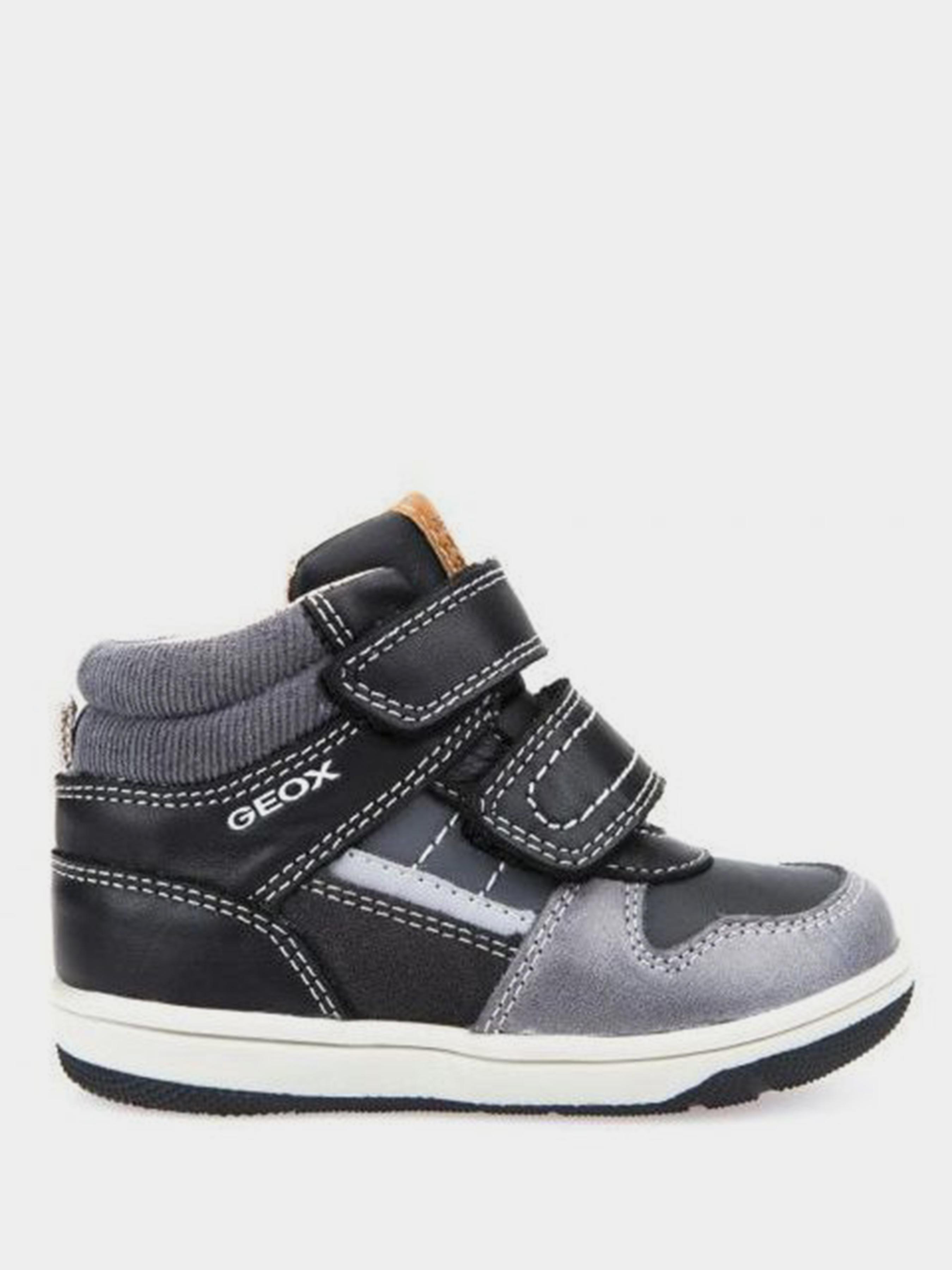Ботинки детские Geox B NEW FLICK BOY XK5671 купить обувь, 2017