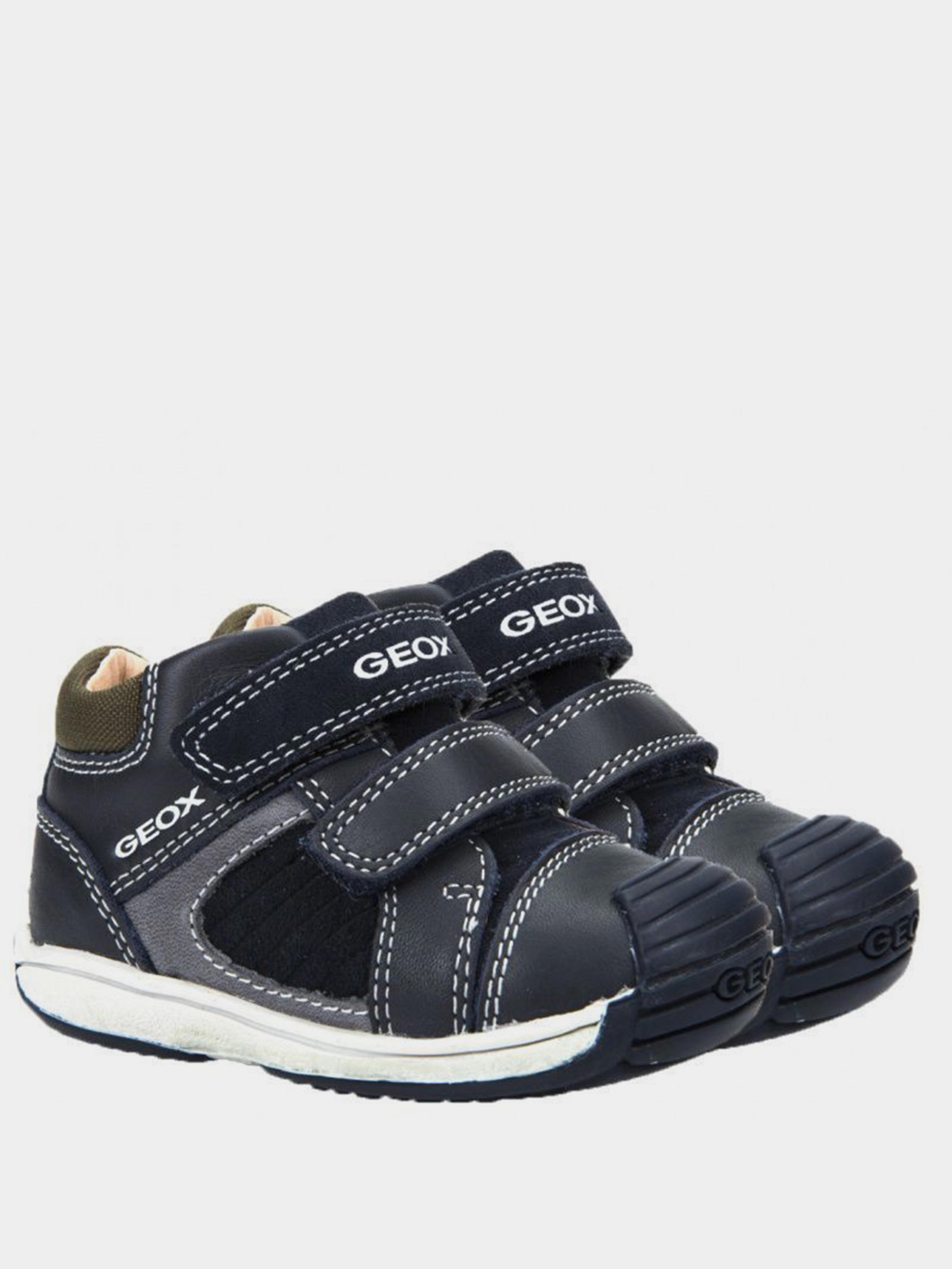 Ботинки для детей Geox B TOLEDO BOY XK5673 продажа, 2017