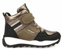 детская обувь Geox 33 размера купить, 2017