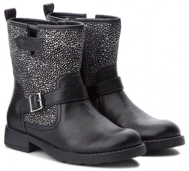 Сапоги детские Geox JR SOFIA XK5706 купить обувь, 2017