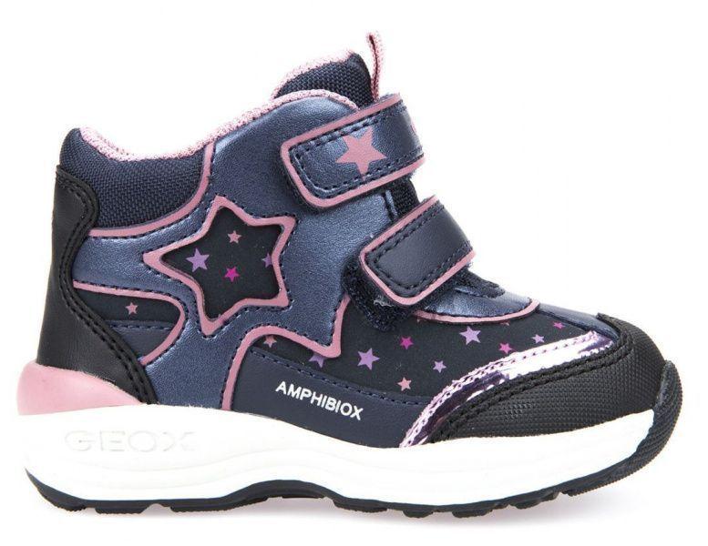 Купить Ботинки детские Geox NEW GULP GIRL AB XK5718, Многоцветный