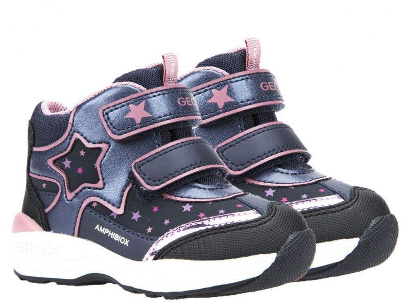 Ботинки для детей Geox NEW GULP GIRL AB XK5718 продажа, 2017