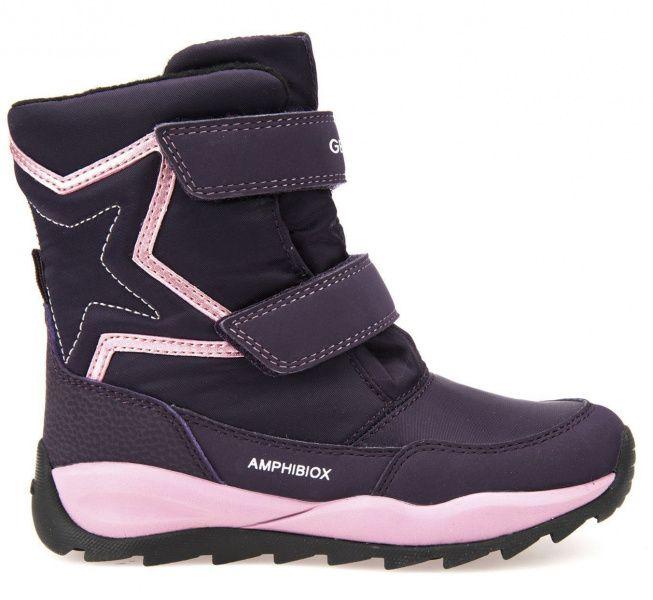 Купить Сапоги детские Geox J ORIZONT B GIRL ABX XK5720, Фиолетовый