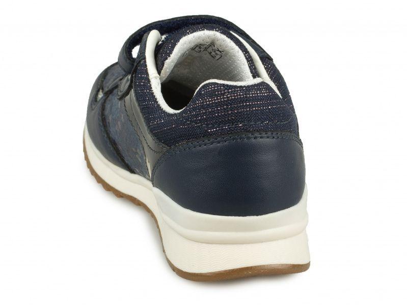 Кроссовки для детей Geox J EMMAISI G. A - SIN.BR.ST+SIN XK5752 бесплатная доставка, 2017