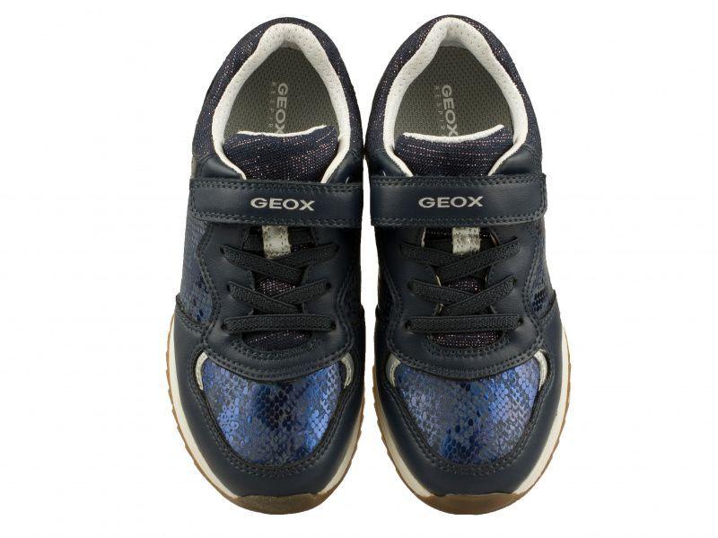 Кроссовки для детей Geox J EMMAISI G. A - SIN.BR.ST+SIN XK5752 , 2017