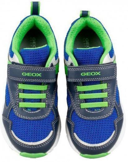 Кроссовки для детей Geox J HOSHIKO B. C - MESH+GEOBUCK XK5757 примерка, 2017