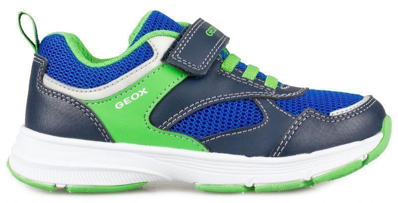 Купить Кроссовки для детей Geox J HOSHIKO B. C - MESH+GEOBUCK XK5757, Многоцветный
