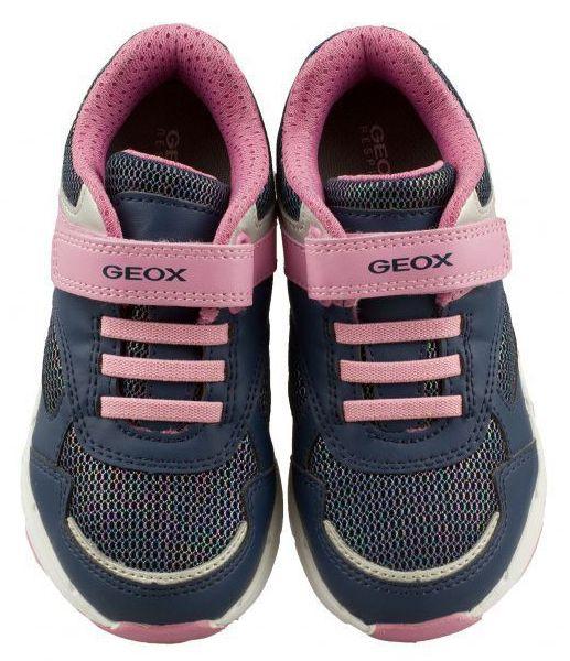 Кроссовки детские Geox J HOSHIKO G. C - GBK+MESH BRIL XK5761 продажа, 2017
