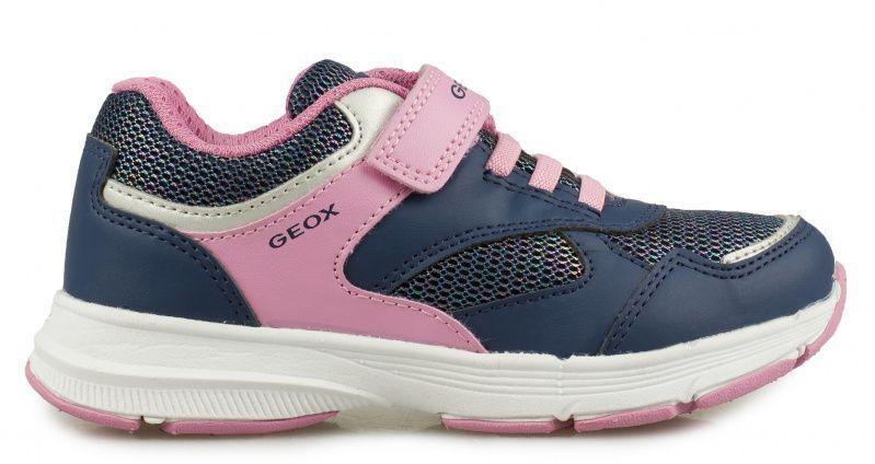 Кроссовки детские Geox J HOSHIKO G. C - GBK+MESH BRIL XK5761 размеры обуви, 2017