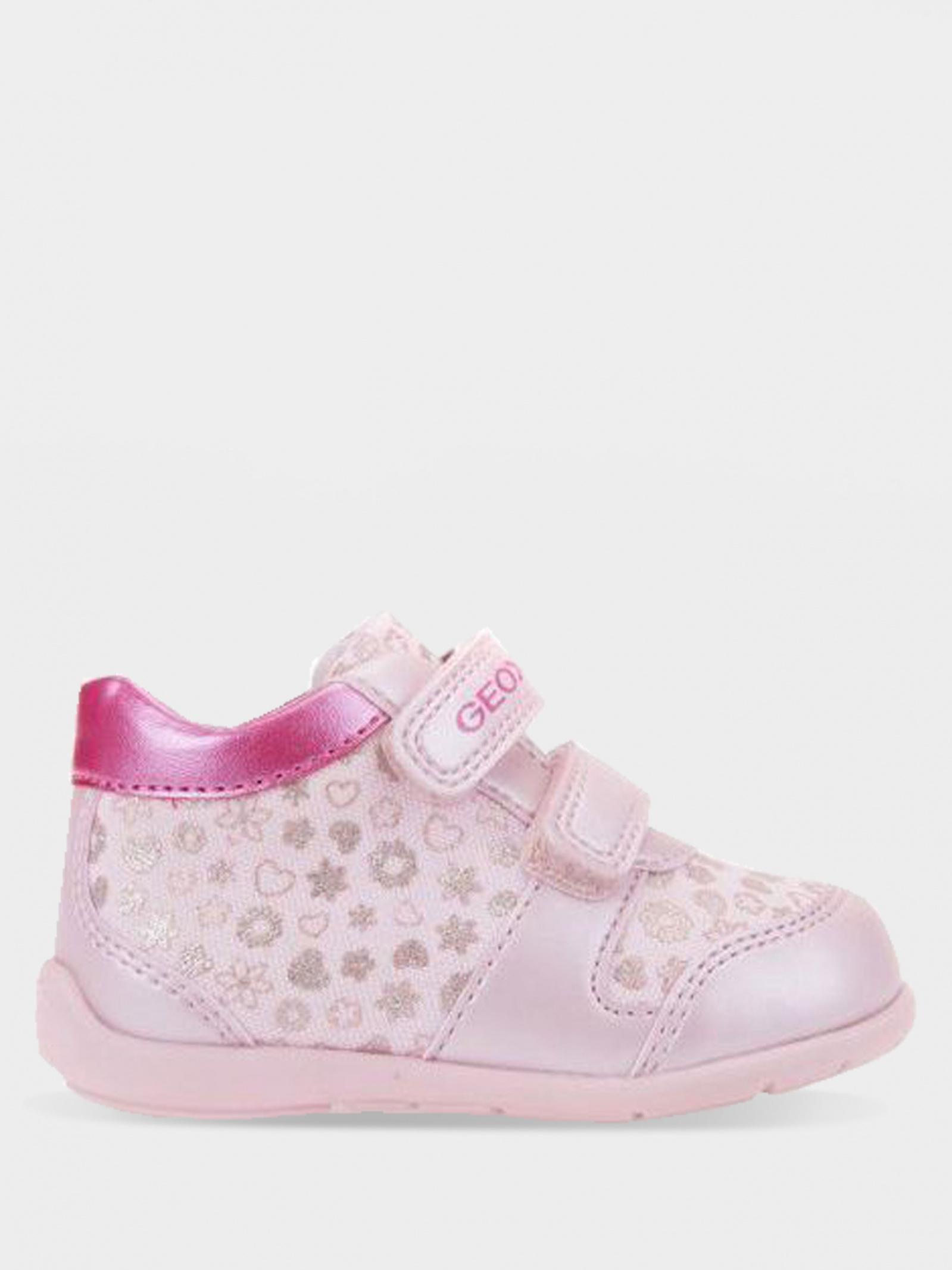 Ботинки для детей Geox B ELTHAN G. A - TELA+GBK PERL. B821QA-010AJ-C0799 смотреть, 2017