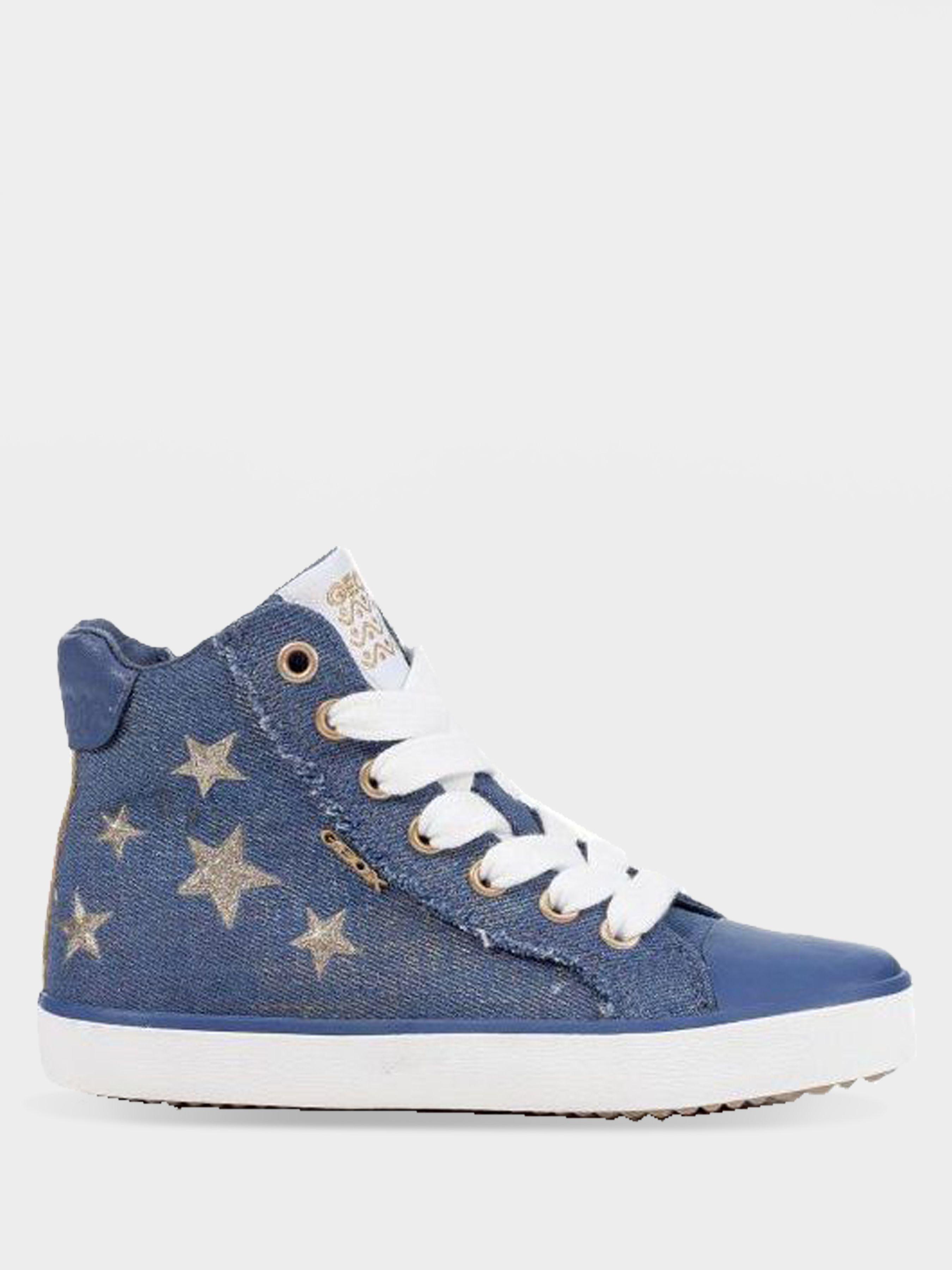 Ботинки детские Geox J KILWI G. C - JEANS PERL. XK5782 брендовая обувь, 2017