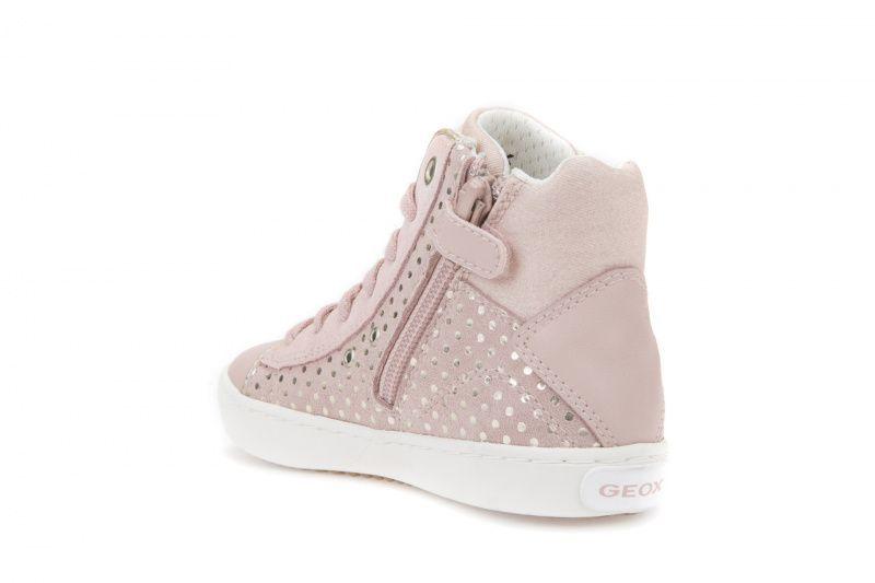 Ботинки для детей Geox J KILWI G. H - CAM ST+TES.PER XK5784 купить в Интертоп, 2017