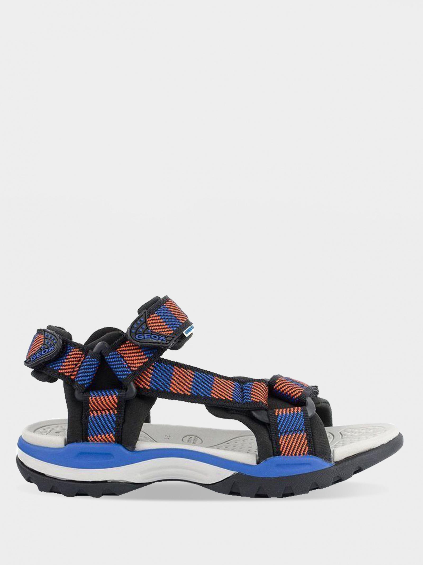 Сандалии детские Geox J BOREALIS B. F - TESS. XK5835 цена обуви, 2017