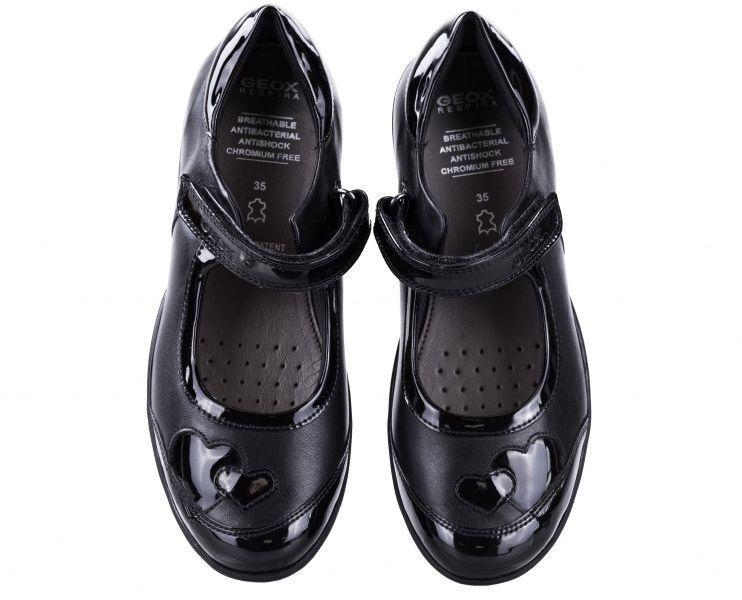 Туфли детские Geox JR SHADOW XK5851 модная обувь, 2017