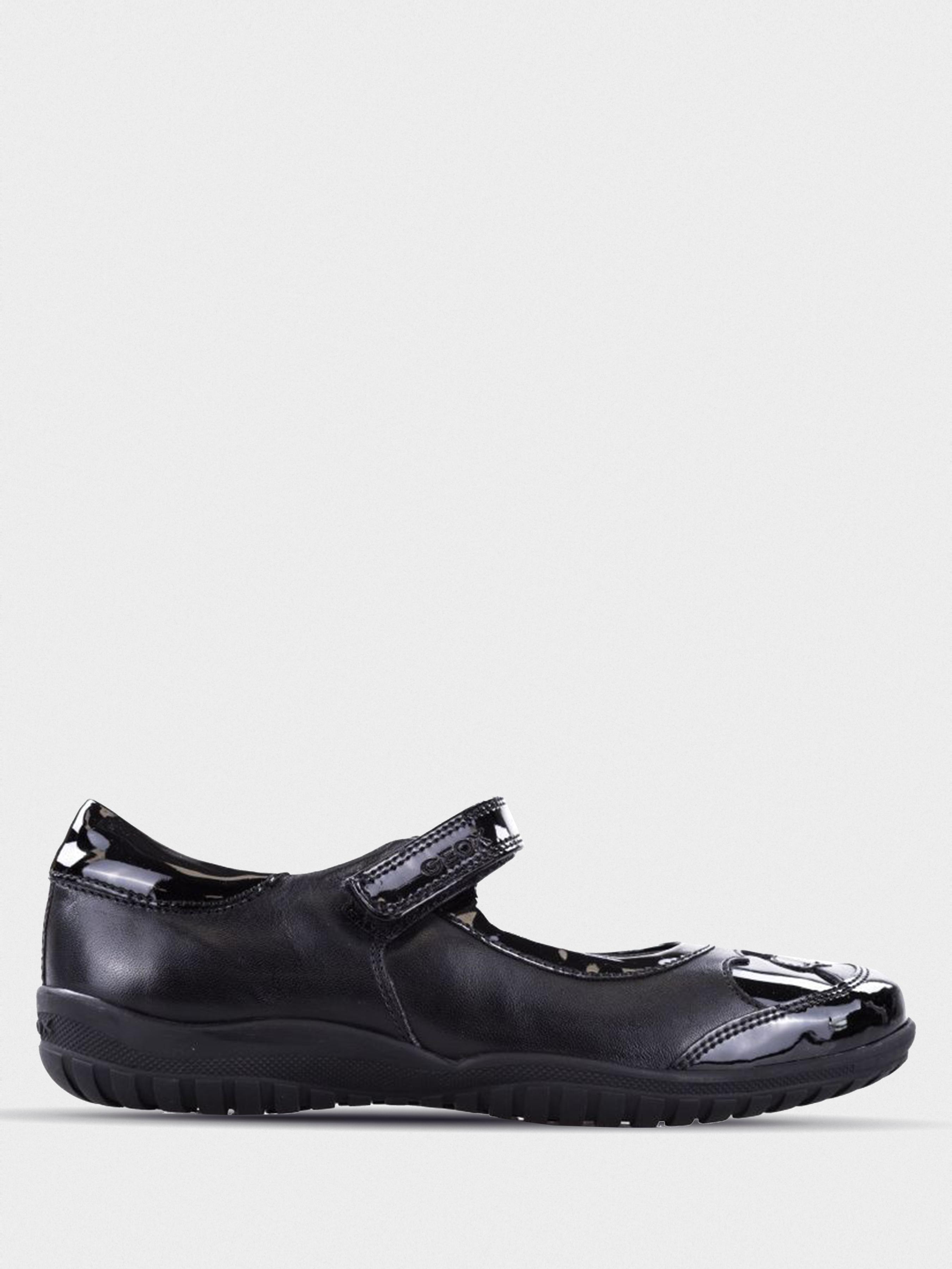 Туфли детские Geox JR SHADOW XK5851 размеры обуви, 2017