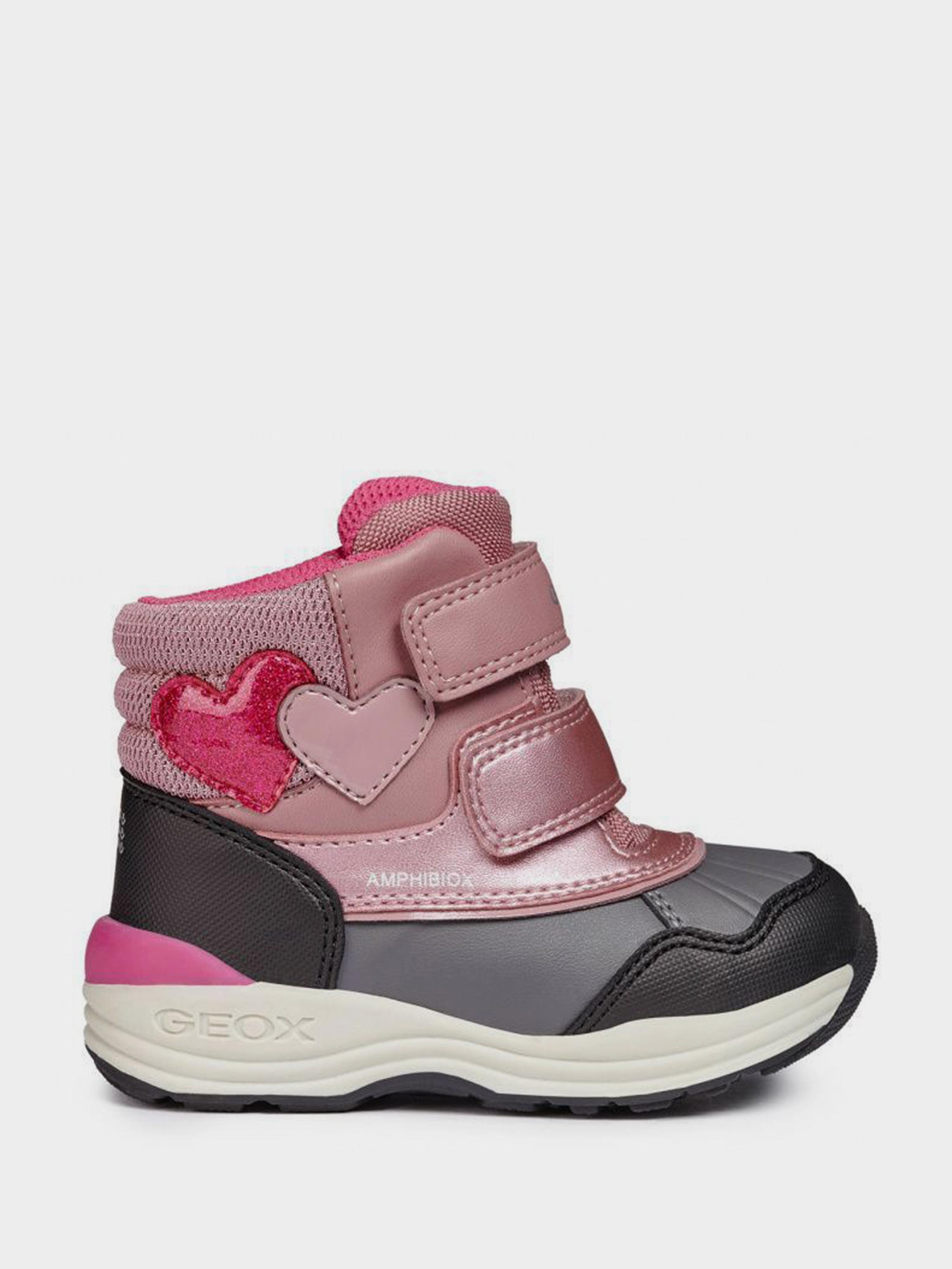 Купить Ботинки детские Geox B NEW GULP GIRL B AB XK5859, Розовый