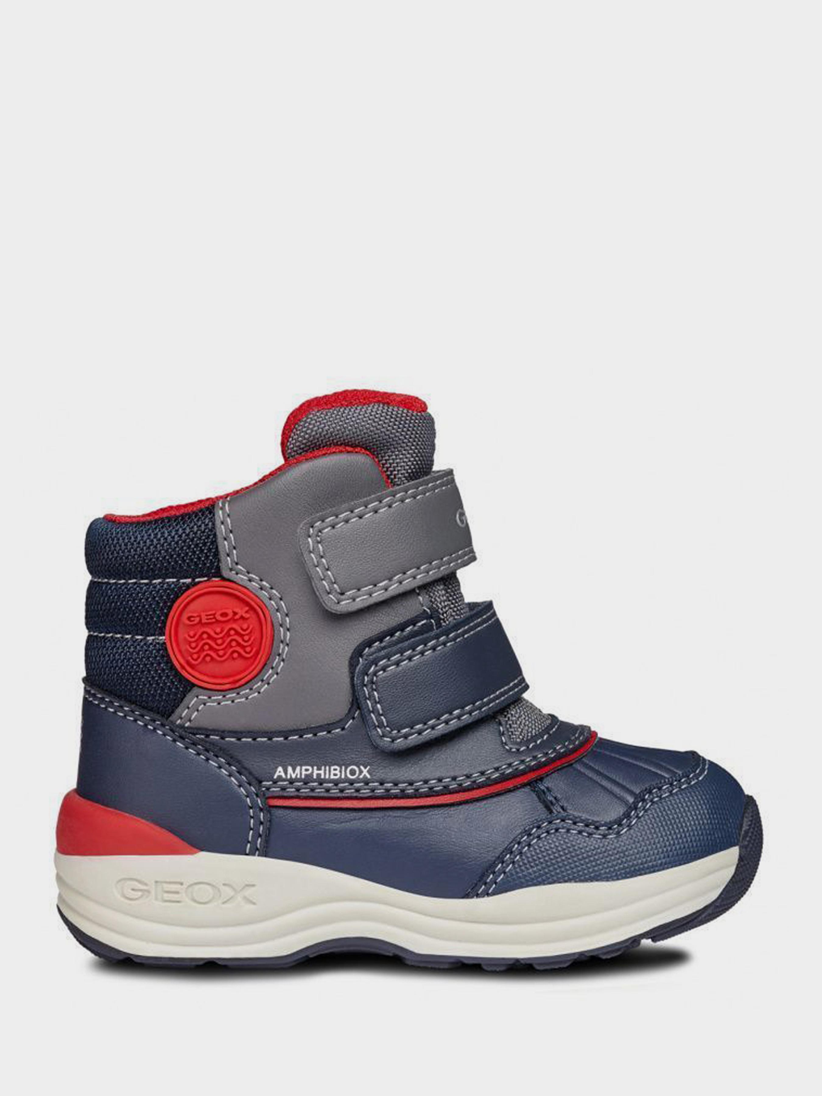 Купить Ботинки детские Geox B NEW GULP BOY B ABX XK5860, Синий