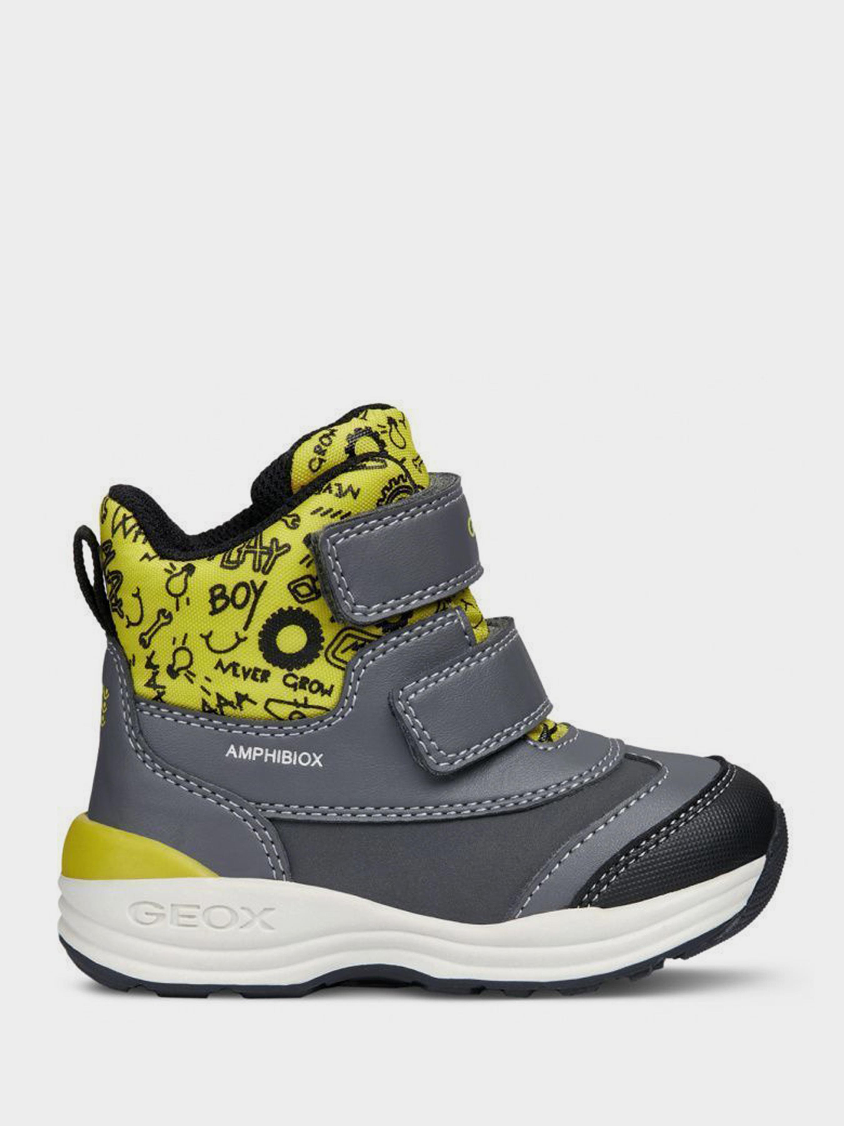 Купить Ботинки детские Geox B NEW GULP BOY B ABX XK5861, Серый