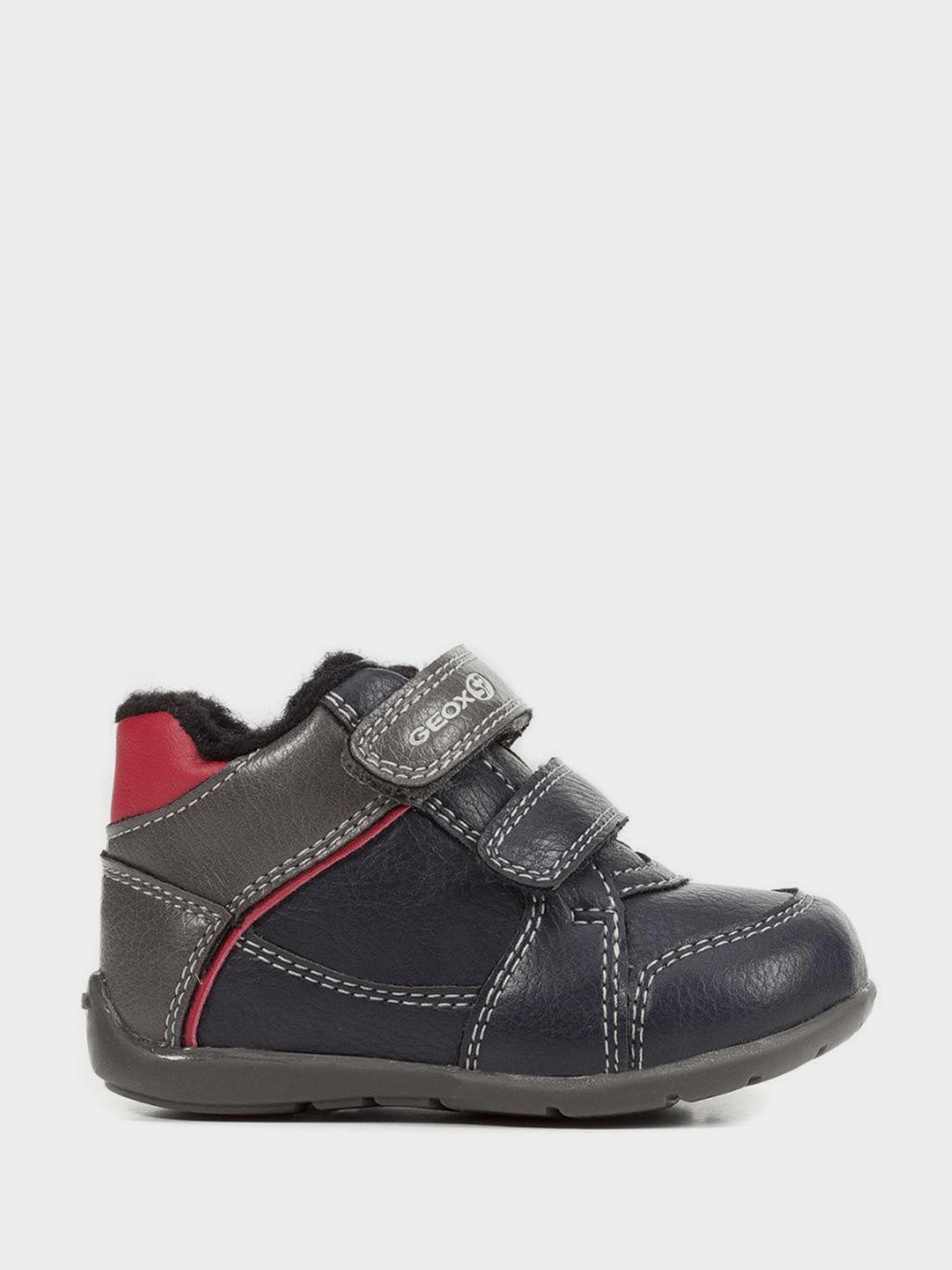 Ботинки детские Geox B ELTHAN BOY XK5864 купить обувь, 2017