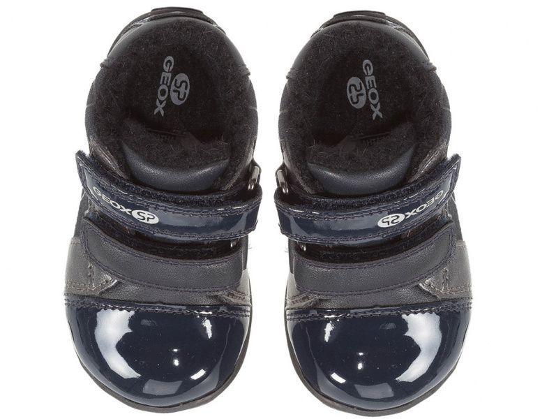 Ботинки детские Geox B ELTHAN GIRL XK5865 купить обувь, 2017