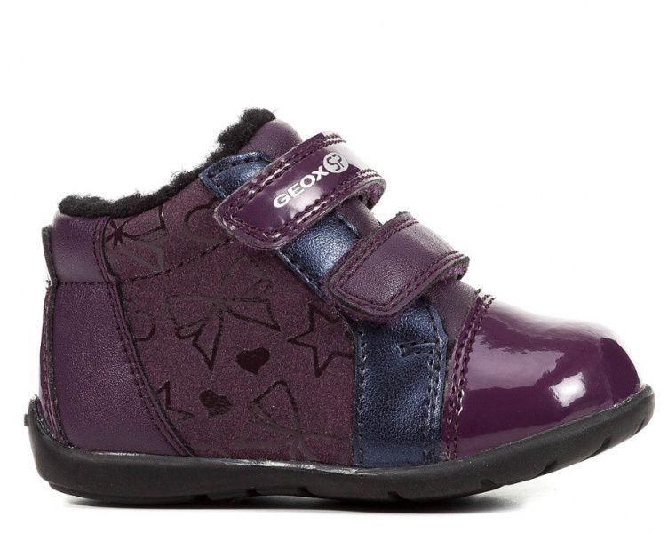 Ботинки детские Geox B ELTHAN GIRL XK5866 брендовая обувь, 2017