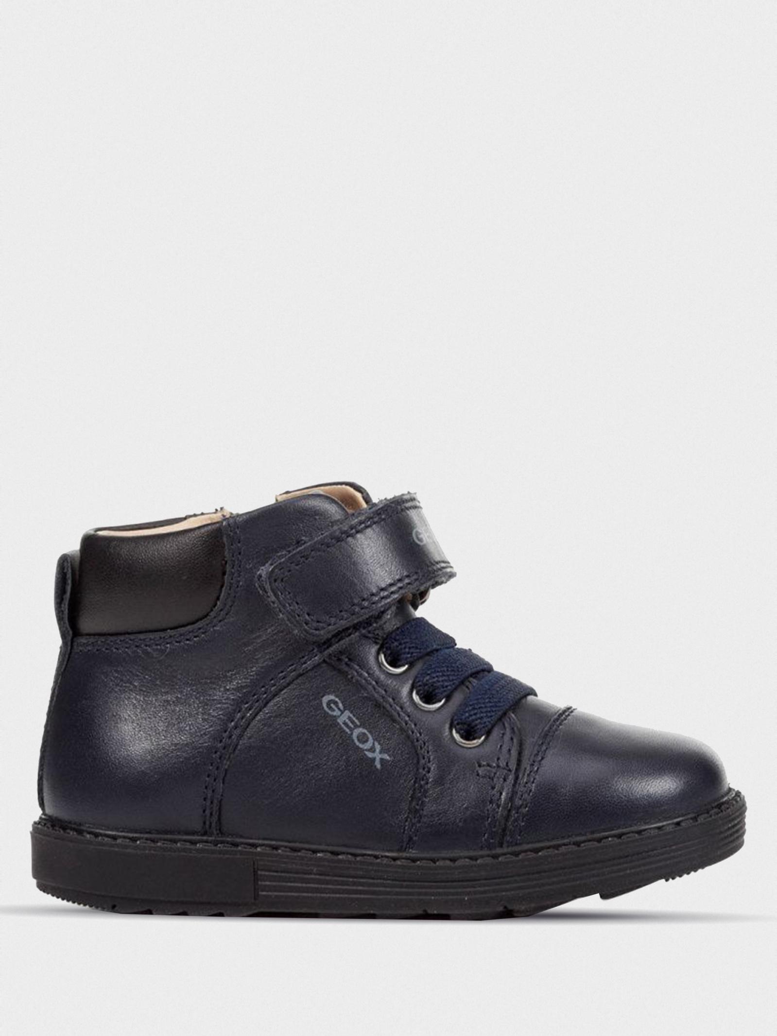 Ботинки детские Geox B HYNDE BOY B842EA-00085-C4021 купить, 2017