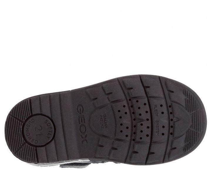 Ботинки детские Geox B HYNDE BOY XK5870 купить обувь, 2017