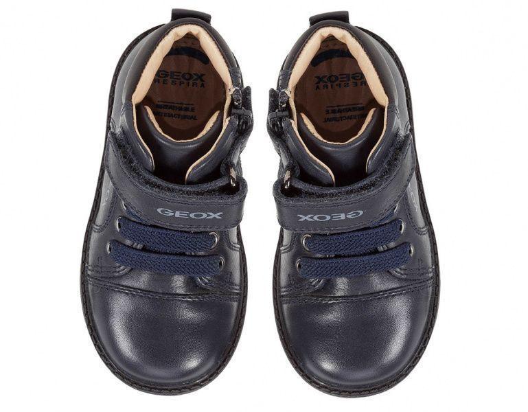 Ботинки детские Geox B HYNDE BOY XK5870 брендовая обувь, 2017